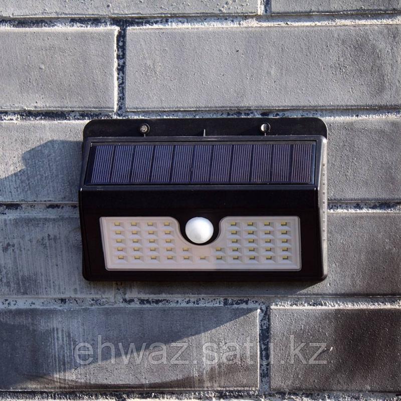 Сенсорный светильник для улицы