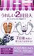 Носочки для педикюра Sosu (Сосу), фото 3