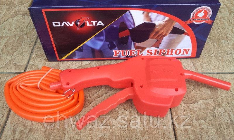 Насос ручной для подкачки топлива Davolta Fuel Siphon