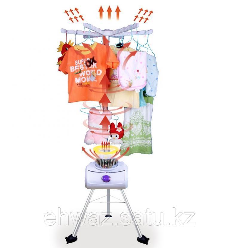 Комнатная сушилка для одежды