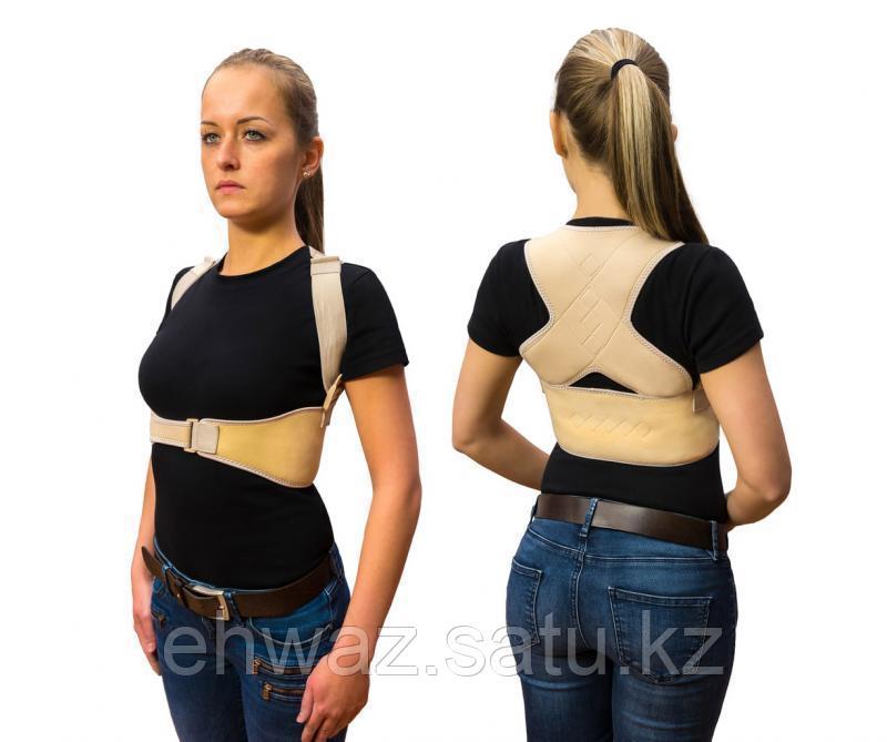 Стабилизатор спины для поддержки осанки