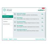 Kaspersky Anti-Virus (2 компьютера), фото 2
