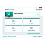 Kaspersky Anti-Virus (2 компьютера), фото 3
