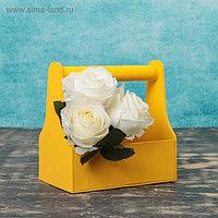 Кашпо флористическое, жёлтое, с ручкой, 20х20х12,5см