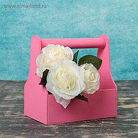 Кашпо флористическое, розовое, с ручкой, 20х20х12,5см