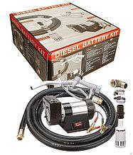 Комплект заправочный для дизельного топлива Gespasa Kit Batteria 45