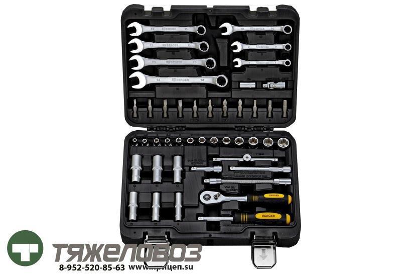 Универсальный набор инструментов (45 шт.) BG045-14