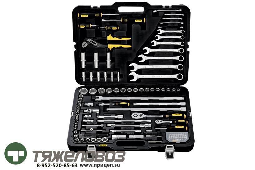 Универсальный набор инструментов (118 шт.) BG118-1214