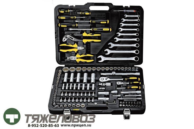 Универсальный набор инструментов (128 шт.) BG128-1214
