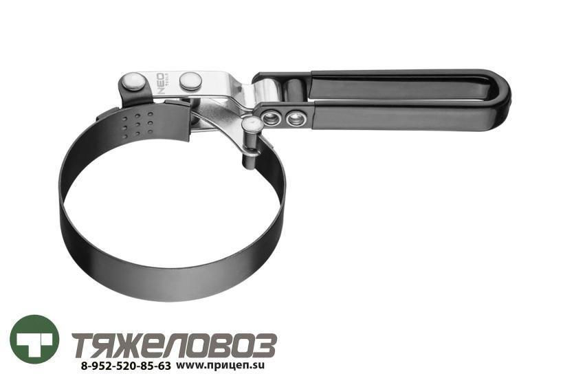 Съемник масляного фильтра 73-85 мм 11-231
