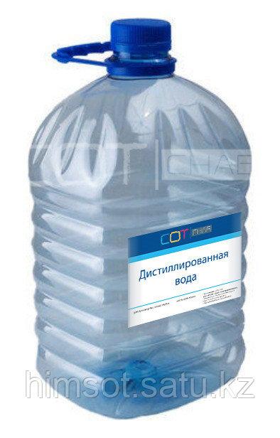Дистиллированная вода в канистре 5л.