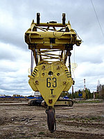 Обойма крюковая 63т ДЭК-631