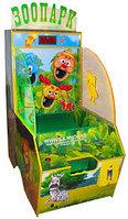 """Игровой автомат """"Зоопарк""""для детей мобильный"""