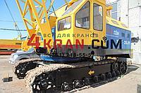 Кран гусеничный МКГ 25.01 ( БР ) после 1 степени ремонта