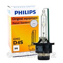 Лампа ксеноновая D4S 4300K Philips (42402)