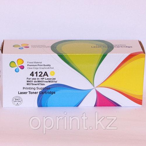 Картридж HP   305А желтый