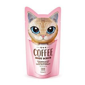 Кофейный скраб для тела/ CHOK Coffee Body Scrub (200g)