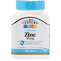 БАД Цинк, 50 мг (110 таблеток)