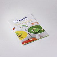 Блендер стационарный GALAXY GL2155, фото 6