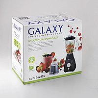 Блендер стационарный GALAXY GL2155, фото 7