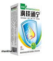 Спрей для носа BIYANTONGNING (Биянтонинг) от гайморита,синусита и ринита