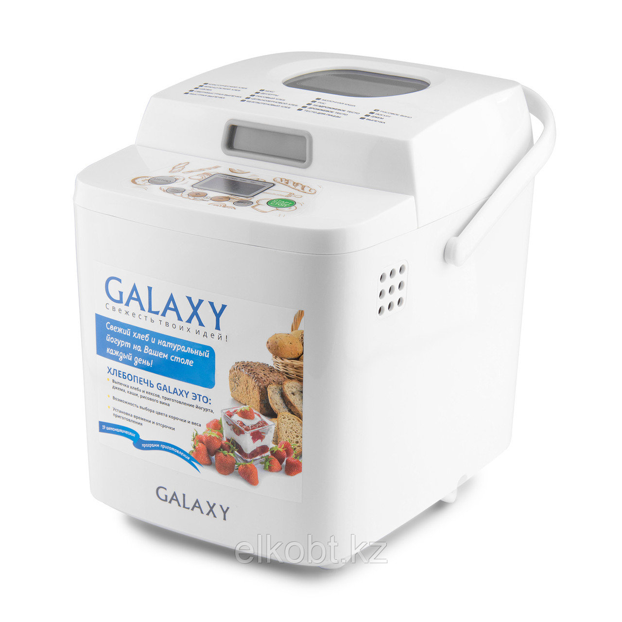 Хлебопечь GALAXY GL2701