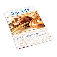 Хлебопечь GALAXY GL2701, фото 7