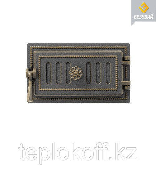 Дверца Везувий чугунная поддувальная, (236), 185*320 мм, бронза
