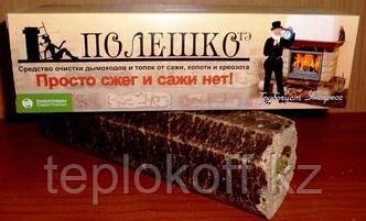 """Полено для очистки дымоходов """"Полешко"""" 0,9кг Трубочист Экспресс"""