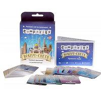 Magellan MAG06814 Настольная игра Comparity Вокруг света
