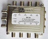 Мультисвитч  MS-38  2 входа-SAT, 1 вход-ANT,  8 выхода