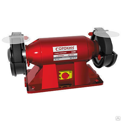 Точильный станок 150мм, 2950 об/мин, 550Вт