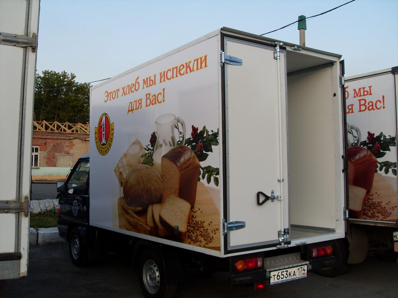 Выклейка автотранспорта оракалом по индивидуальному заказу