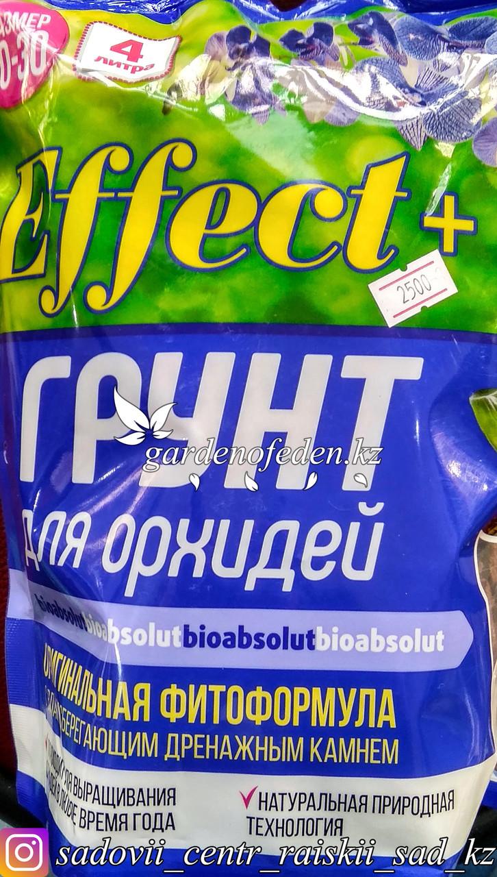 """Грунт для орхидей """"EffectPlus""""10-30mm с дренажным камнем 4 литра (Effect+)"""