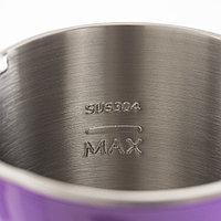 Чайник с двойными стенками GALAXY GL0301 (фиолетовый), фото 6