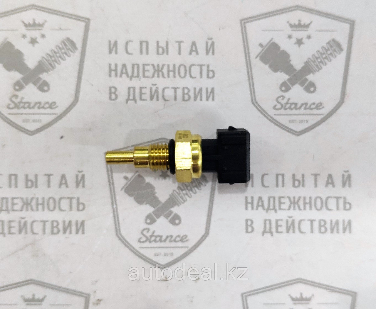 Датчик температуры охлаждающей жидкости Lifan X60