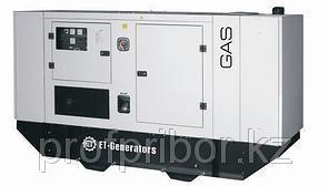Опции для электростанций от 16 до 60 кВт