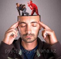 Невроз навязчивых состояний. Обсессивно-компульсивное расстройство (ОКР).