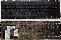 Клавиатура для ноутбука HP 15B