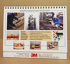 Настольные перекидные календари, фото 3