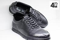 Повседневная обувь 44