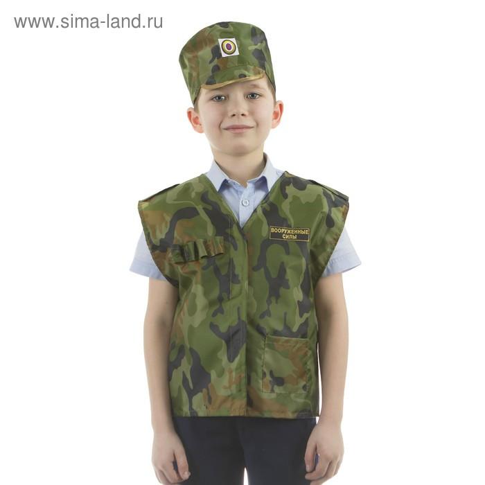 """Костюм детский """"Военный"""", жилет, кепка, рост 110-122 см, 5-7 лет - фото 1"""