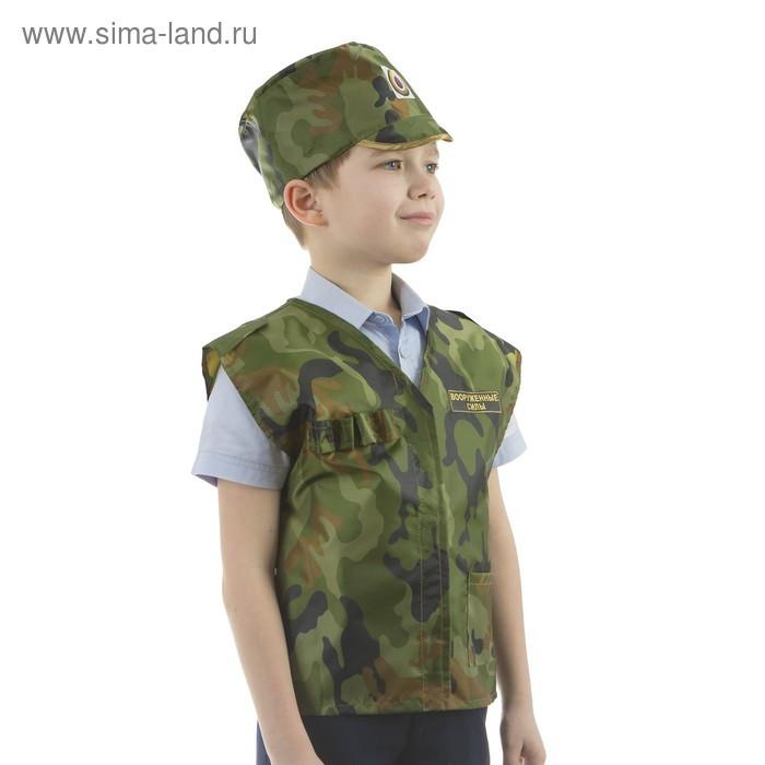 """Костюм детский """"Военный"""", жилет, кепка, рост 110-122 см, 5-7 лет - фото 2"""