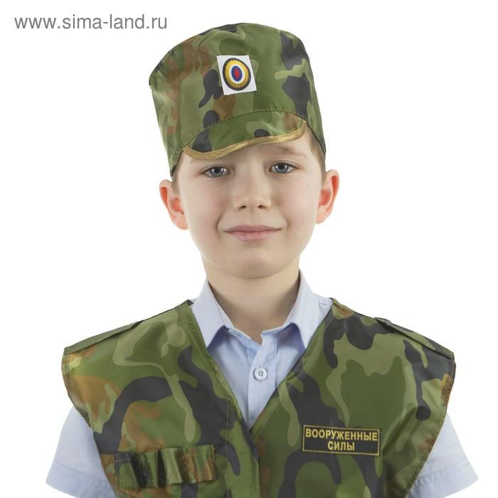 """Костюм детский """"Военный"""", жилет, кепка, рост 110-122 см, 5-7 лет - фото 3"""