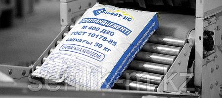 Цемент Салават 50 кг М400 без минеральных добавок,, фото 2