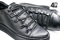 Повседневная обувь 40