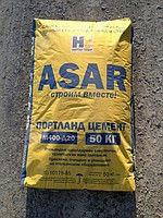 Цемент АСАР 50 кг ПЦ М400