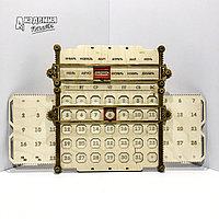 Вечный механический календарь