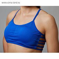 Топ спортивный с чашками ONLITOP Summer dark blue р-р S