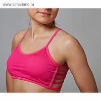 Топ спортивный с чашками ONLITOP Summer dark pink р-р L